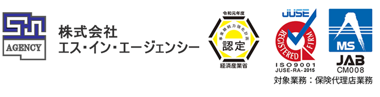 株式会社エス・イン・エージェンシー